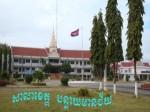 Province hall